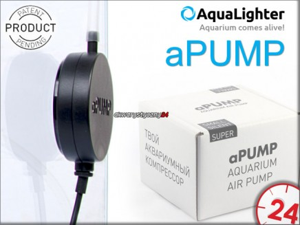 AQUALIGHTER aPUMP | Najcichsza pompka do akwarium do 100L
