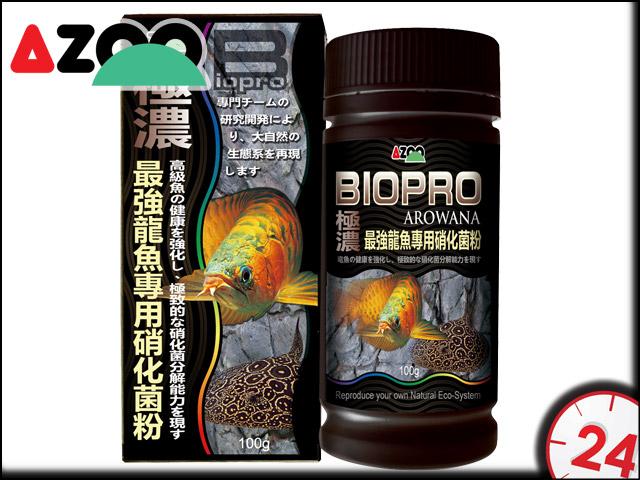 AZOO AROWANA BIOPRO 100g | Zaawansowany preparat bakteryjny poprawiający jakość wody w krewetkarium