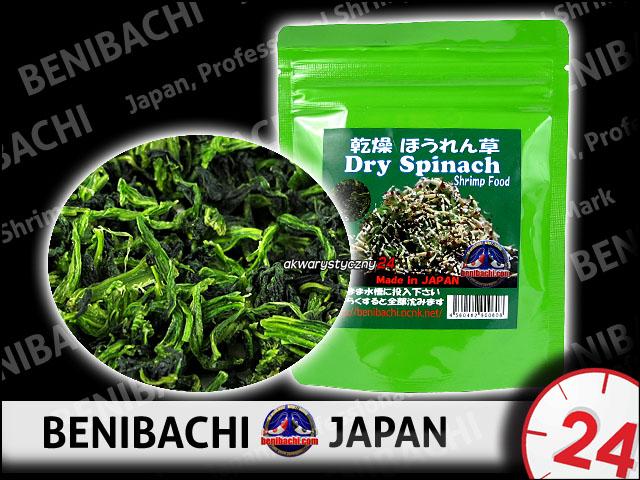 BENIBACHI Dry Spinach 20g - Pokarm stworzony w 100% z organicznego szpinaku.