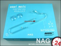 NAG GLASS INFLOW & OUTFLOW (Type 2) 9/12mm - Szklany wlot i wylot