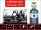 700N - Zestaw Co2 z butlą, elektrozaworem i komputerem ph