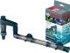 EHEIM InstallationsSET 2 (4004310) - Deszczownica do akwarium 16/22mm