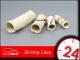 AQUAWILD SHRIMP CAVE (Sand) (CRS001) - Przelotowa rurka ceramiczna dla krewetek