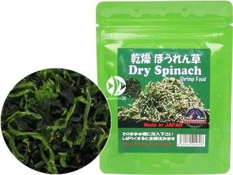 BENIBACHI Dry Spinach 20g (b2BENIDS20) - Pokarm z organicznego szpinaku dla krewetek