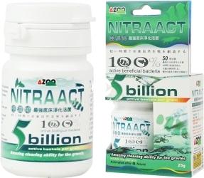 AZOO NitraAct (AZ40022) - Wyspecjalizowane, wydajne bakterie w proszku o szerokim spektrum działania.