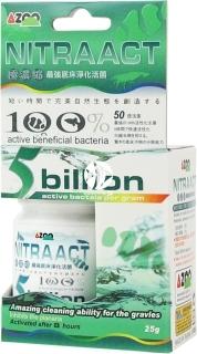 AZOO NitraAct (AZ40029) - Wyspecjalizowane, wydajne bakterie w proszku o szerokim spektrum działania.