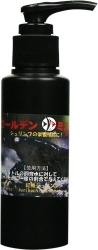 BENIBACHI Golden Amino 100ml (f6BENIGA100) - Preparat poprawiający wzrost, kolorystykę i aktywność krewetek tygrysich