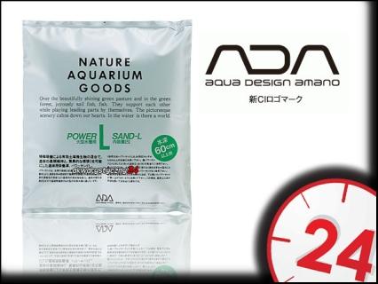 ADA Power Sand L 2L - Substrat organiczny pod podłoże