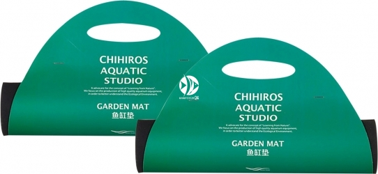 CHIHIROS Garden Mat (329-92020) - Podkładka pod akwarium najwyższej jakości.