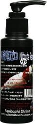 BENIBACHI Nitrate Remover 100ml (c6BENINR100) - Preparat usuwający toksyczne azotany z krewetkarium