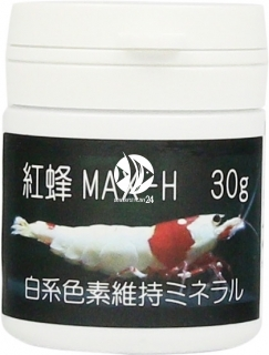 BENIBACHI SP Max-H 30g (e9BENISPMH30) - Preparat wzmacniający biały kolor u krewetek.