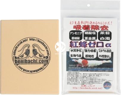 BENIBACHI Zero Alpha (α) (c7BENIZALFA) - Płytka zapewniająca bezpieczny start dla krewetkarium