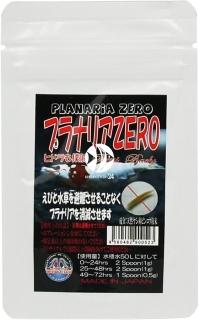 BENIBACHI Planaria Zero 20g (f3BENIPZERO) - Suplement eliminujący planarię bez szkody dla krewetek.