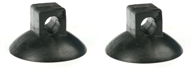 JBL Przyssawka (63135) - Stosowana do termometrów 6-7mm [2 sztuki]