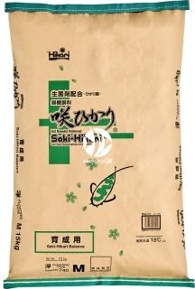 HIKARI Saki Balance Floating (41728) - Pływający pokarm dla koi