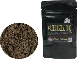BENIBACHI Golden Mineral Food 30g (b9BENIGMF30) - Specjalny uzupełniający pokarm dla wysokich odmian krewetek tygrysich