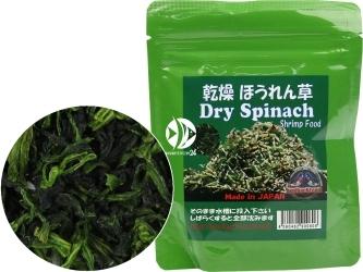 BENIBACHI Dry Spinach 20g (b2BENIDS20) - Pokarm stworzony w 100% z organicznego szpinaku.