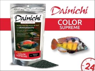 DAINICHI CICHLID Color Supreme Sinking (250g) small | Silnie wybarwiający pokarm dla pielęgnic mięsożernych i wszystkożernych