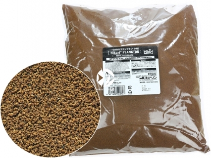 HIKARI Plankton Middle (0,2-0,37mm) (40270) - Najmniejszy tonący pokarm dla narybku