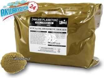 HIKARI PLANKTON MIDDLE (0,2-0,37mm) - 50g - Najmniejszy pokarm dla narybku