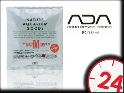 ADA POWER SAND M 2L - Substrat organiczny pod podłoże.