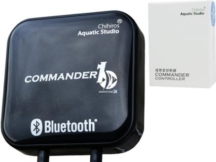CHIHIROS Commander Controller (329-7001) - Kontroler oświetlenia zarządzany smartfonem