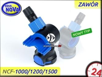 AQUA NOVA Zawór pojedynczy do filtra NCF-1000/NCF-1200/NCF-1500 [Nowy Typ]